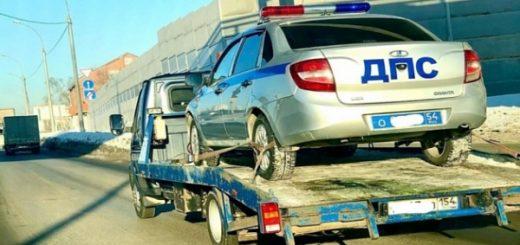 Новосибирцев позабавил «отчаянный эвакуатор» с машиной ДПС