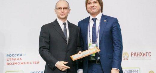 Замдиректора новосибирской клиники Мешалкина вышел под подписку о невыезде
