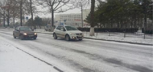 Ограничили движение транспорта на улице Салтыкова-Щедрина в Новосибирске
