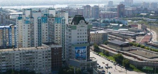 Вырос спрос на ипотеку вторичного жилья в Новосибирске
