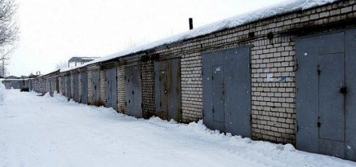 На площади Труда в Новосибирске снесут гаражи