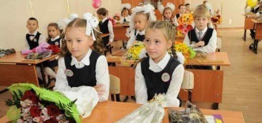 Первоклассников в Новосибирске стало больше на тысячу