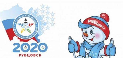 Олимпиада городов Алтайского края переносится из-за непогоды