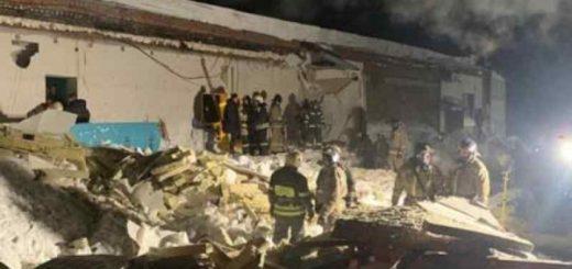 Названы имена пострадавших и собственник здания с обрушившейся на людей крышей в Новосибирске