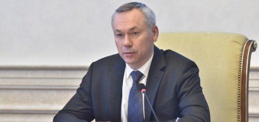 Столичную жизнь пообещал жителям Новосибирской области губернатор