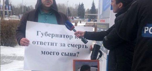 Красноярское правительство: Минздрав РФ не включил препарат «Спинраза» в список оплачиваемых