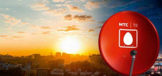 МТС продолжает подключать новосибирские новостройки