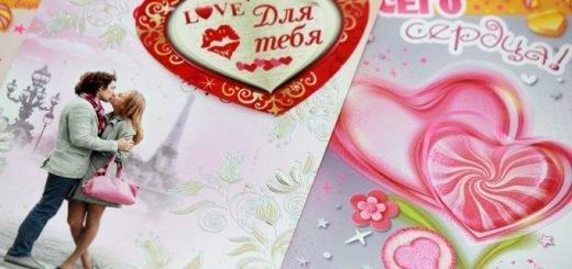 Валентинов день игнорируют в районах Новосибирской области