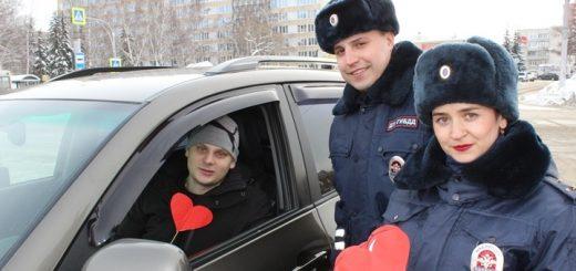 Барнаульские полицейские подарили водителям и пешеходам «валентинки»