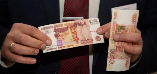 На пять тысяч рублей оштрафовали главу Татарска