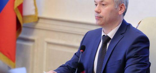 Андрей Травников: снижение ипотечной ставки сделает жизнь в Новосибирской области более перспективной для молодежи