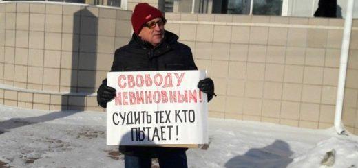 Сибирские ученые, студенты и учителя потребовали пересмотреть приговор по делу «Сети»