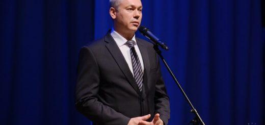 «Я на него готов опираться» - Андрей Травников публично поддержал главу Новосибирского района