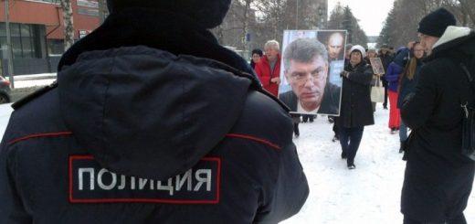 Новосибирские власти не согласовали марш памяти Немцова