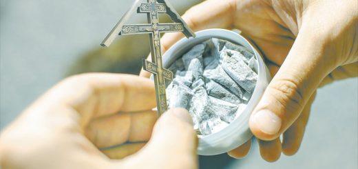 В алтайской полиции рассказали, как борются с продажей аналогов снюса