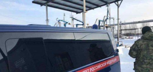 В отношении нефтяного короля Новосибирска возбудили дело