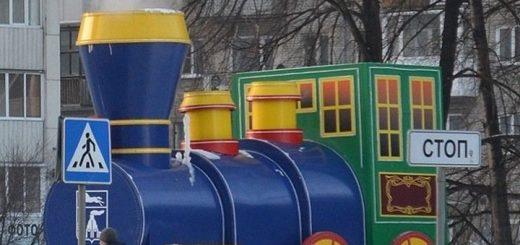 Единороссы добились возвращения паровозика в Барнаул