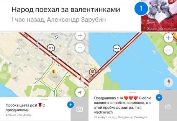 С 14 февраля позволяют друг друга новосибирцы в пробке на Большевичке