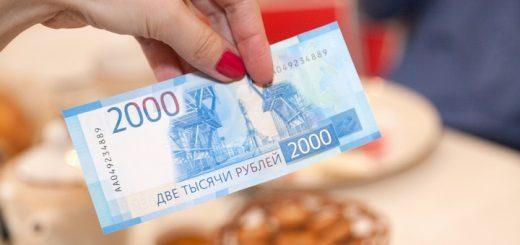 Как повысить пенсии за советский стаж. Надо знать!