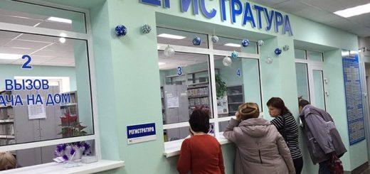 Массовый сбой компьютеров произошел в больницах Новосибирской области