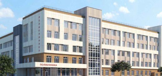 Поликлинику за 1,2 млрд рублей начали строить в Барнауле