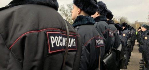 Новосибирские росгвардейцы пожаловались на пьянство начальства