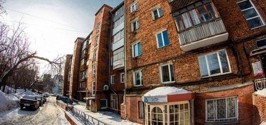 Жители Новосибирска пытаются уйти от связанной с холдингом «МКС» управляющей компании