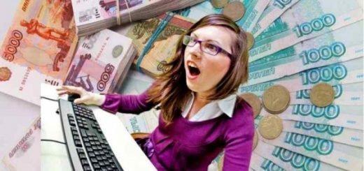 Зарплата мечты: самая дорогая вакансия РФ нашлась в Новосибирске