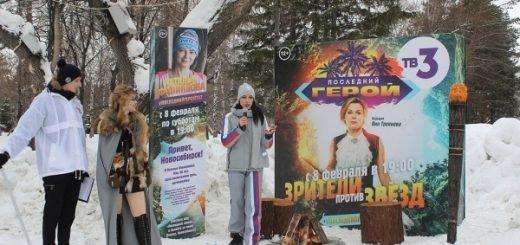 Чемпионка зажгла в Новосибирске факел участницы «Последнего героя»