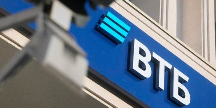 ВТБ сделал заявление по поддержке среднего и малого бизнеса