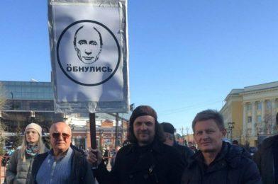 Власти не согласовали митинг против обнуления сроков Путина в центре Новосибирска
