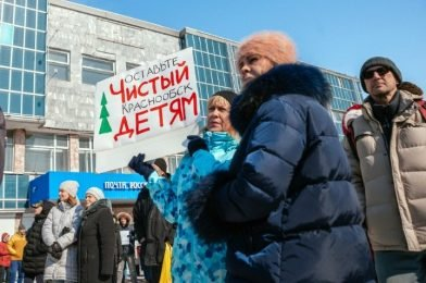 Митинг против бетонного завода прошел в Краснообске: «Давайте лучше стройку обнулим»