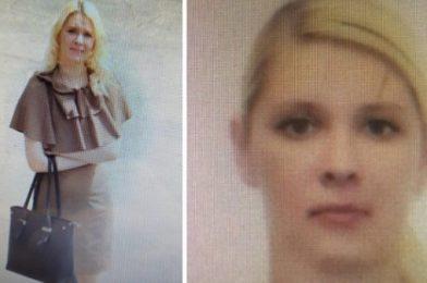 Новосибирская полиция разыскивает невысокую женщину без трёх передних зубов