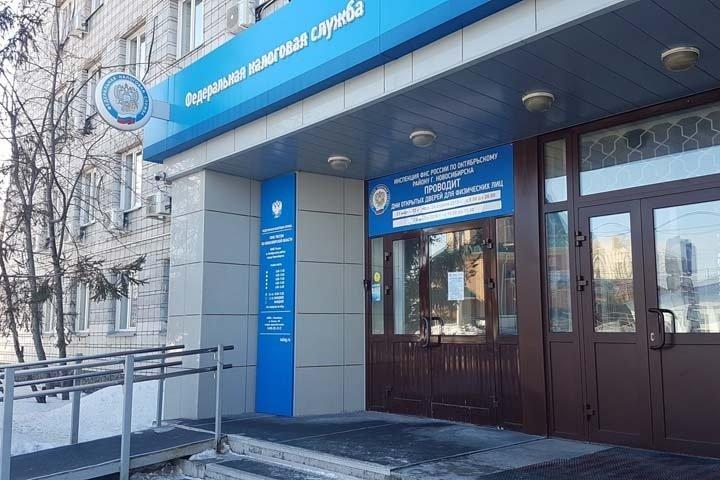 Новосибирский господрячик обвинил налоговую в угрозах и фальсификации уголовного дела СК