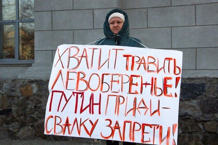 «Путин, приди, свалку запрети!»: новосибирцы вышли на пикеты против мусорного полигона