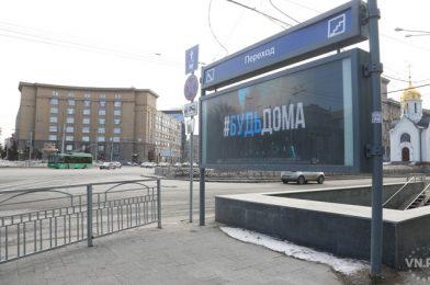 Опустевший Новосибирск – сравниваем с безлюдным утром 1 января