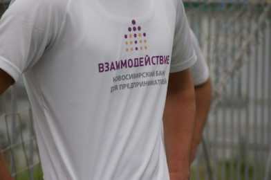В новосибирском банке заподозрили хищения