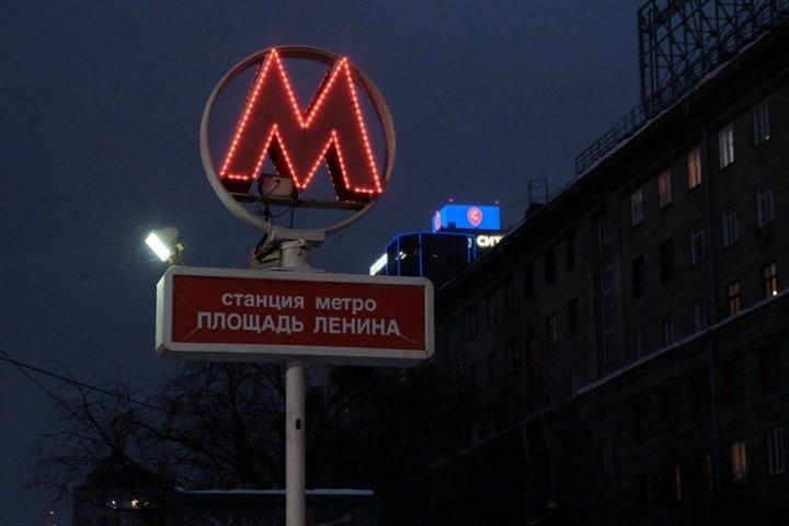 Новосибирское метро увеличивает интервалы между поездами