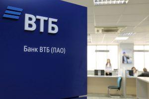Клиенты ВТБ смогут регистрировать ипотеку онлайн в нерабочие дни