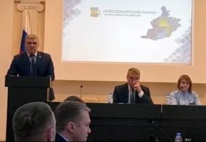 Областным и городским депутатам представили новеньких во власти