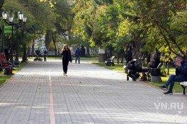 Аномально жаркая погода на Покров-2021 в Новосибирске - бабье лето в октябре