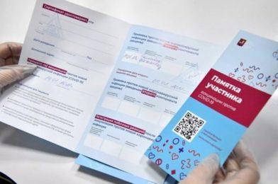 Барнаульский врач торговал сертификатами о вакцинации от COVID-19