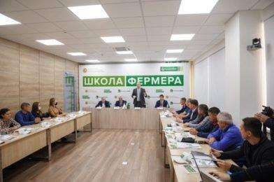 Четвертый поток «Школы фермера» в Новосибирске начал учебу