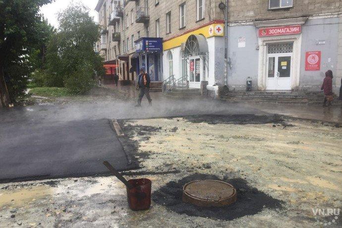 Когда закончат ремонт дорог в Новосибирске – полный список незавершенных объектов
