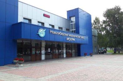 Производственные показатели новосибирского завода Технодинамики выросли на 4,3 процента