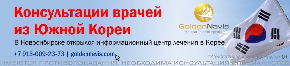Пропавших школьников в Новосибирске нашли на улице