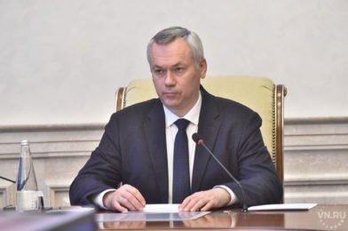 «Руководителям всех уровней нужно начать с себя»: губернатор поручил усилить работу по вакцинации от COVID-19