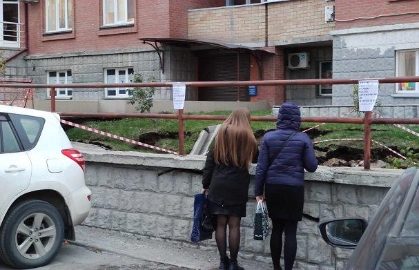 Руководство БЦ «Партнер» в Новосибирске потребует возместить ущерб при прорыве теплосети