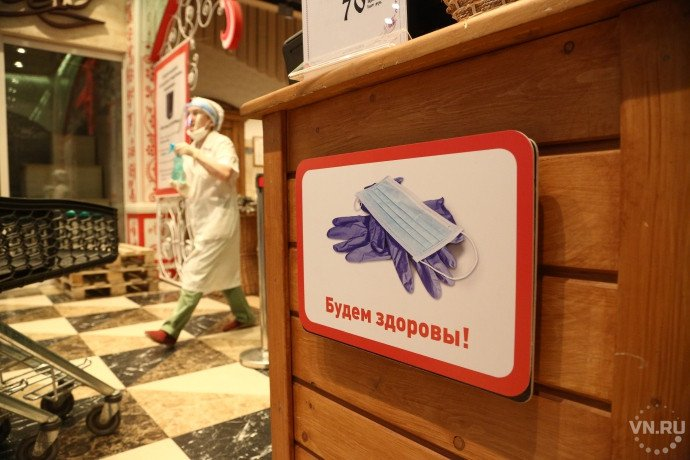 Спрос на курьеров в пять раз вырос в Новосибирске
